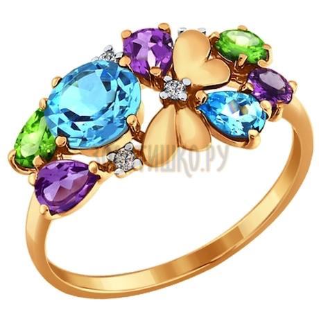 Кольцо из золота с миксом камней 712391