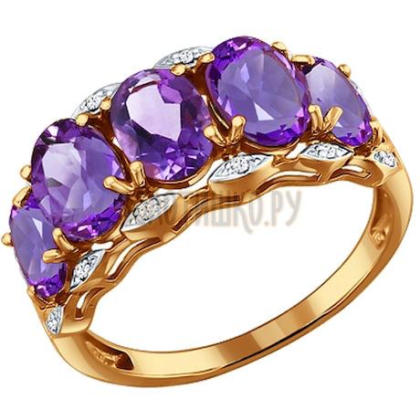 Кольцо из золота с аметистами и фианитами 713349