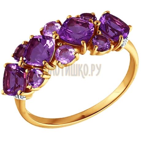 Кольцо из золота с аметистами и фианитами 713522