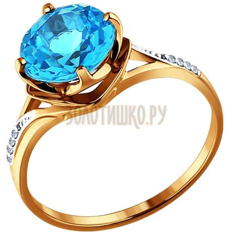 Кольцо из золота с топазом и фианитами 713863