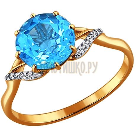 Кольцо из золота с топазом и фианитами 714007