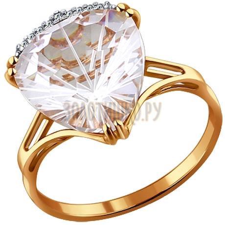 Кольцо из золота с горным хрусталем и фианитами 714033