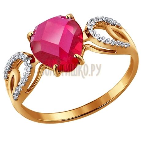 Кольцо из золота с корундом и фианитами 714101