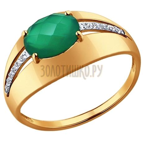 Кольцо из золота с бриллиантами и зелёным агатом 714129