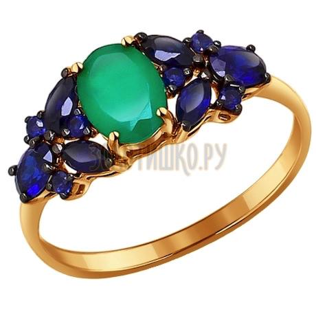 Кольцо из золота с зелёным агатом 714148