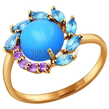 Кольцо из золота с миксом камней 714168