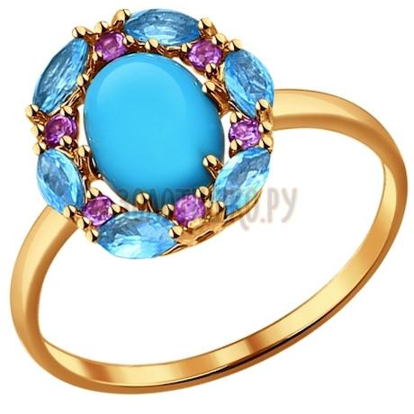 Кольцо из золота с миксом камней 714172