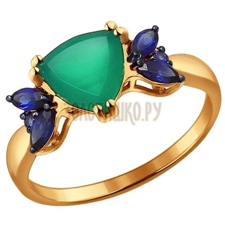 Кольцо из золота с зелёным агатом 714191