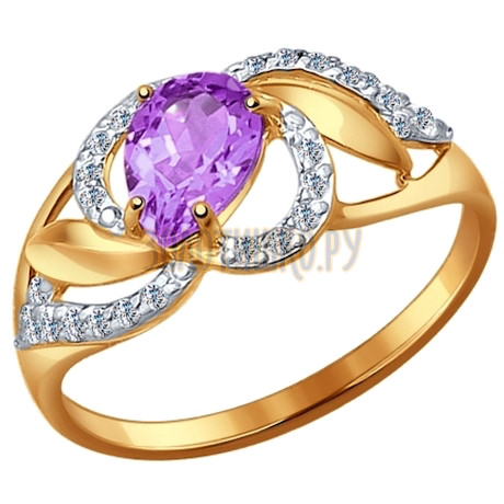 Кольцо из золота с аметистом и фианитами 714460