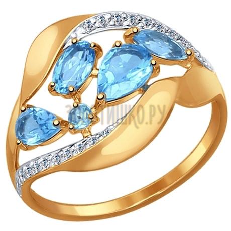 Кольцо из золота с голубыми топазами и фианитами 714474