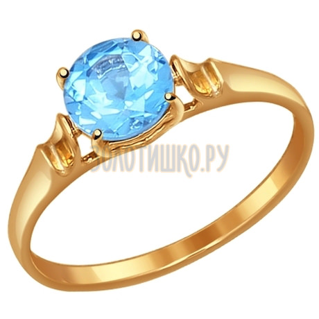 Кольцо из золота с голубым топазом 714487