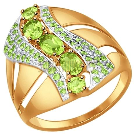 Кольцо из золота с зелёными фианитами и хризолитами 714524