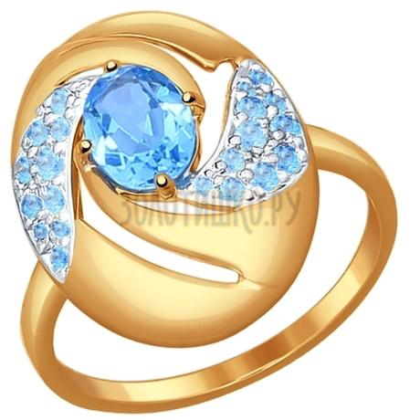 Кольцо из золота с голубым топазом и голубыми фианитами 714530