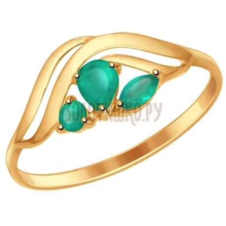 Кольцо из золота с агатами 714617