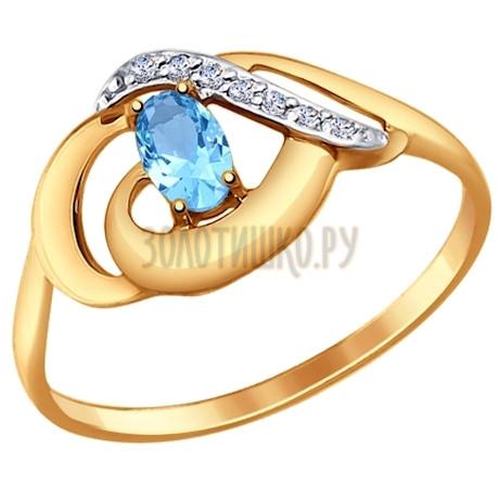 Кольцо из золота с голубым топазом и фианитами 714650