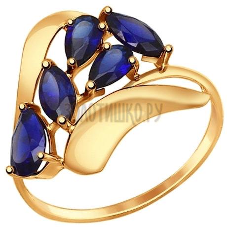 Кольцо из золота с корундами сапфировыми (синт.) 714659