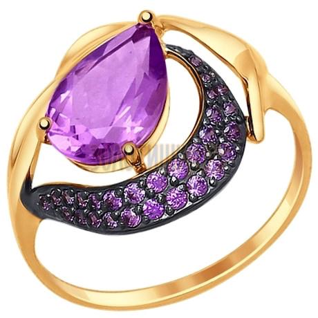 Кольцо из золота с аметистом и сиреневыми фианитами 714692