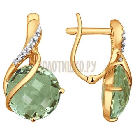 Серьги из золота с зелеными аметистами и фианитами 724242