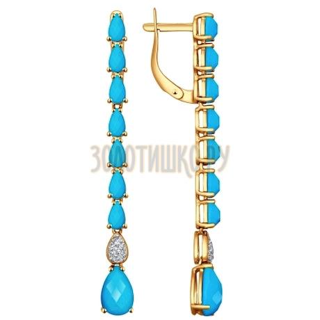 Серьги длинные из золота с бирюзой и фианитами 724330
