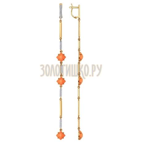 Серьги длинные из золота с кораллами и фианитами 724373
