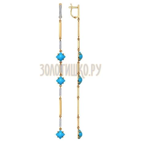 Серьги длинные из золота с бирюзой и фианитами 724374