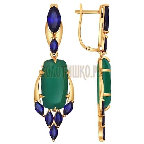 Серьги длинные из золота с зелёными агатами и корундами сапфировыми (синт.) 724500