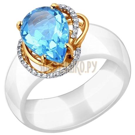 Белое керамическое кольцо с золотом и миксом камней 790009