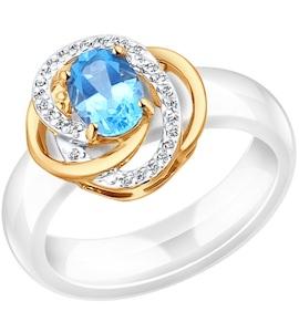 Белое керамическое кольцо с золотом и миксом камней 790010