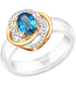 Белое керамическое кольцо с золотом и миксом камней 790011