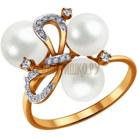 Кольцо из золота с бриллиантами и жемчугом 8010045