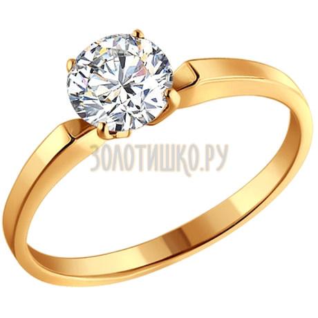 Золотое помолвочное кольцо с камнем Swarovski 81010001