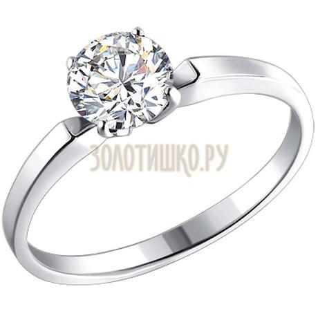 Помолвочное кольцо из белого золота со swarovski zirconia 81010002
