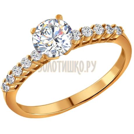 Кольцо из золота со Swarovski Zirconia 81010003