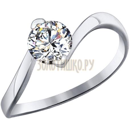 Помолвочное кольцо из белого золота со Swarovski Zirconia 81010220