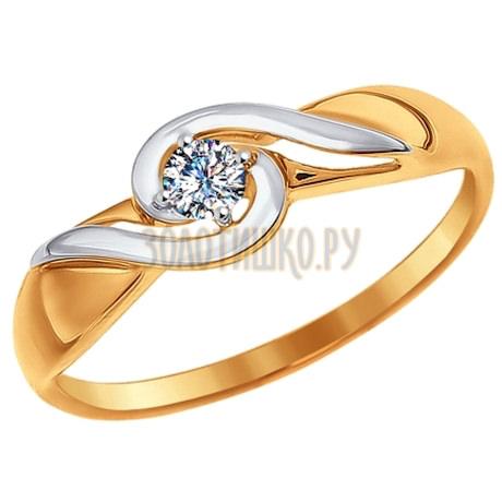 Кольцо из золота со Swarovski Zirconia 81010228