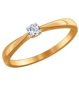 Помолвочное кольцо из золота со Swarovski Zirconia 81010241