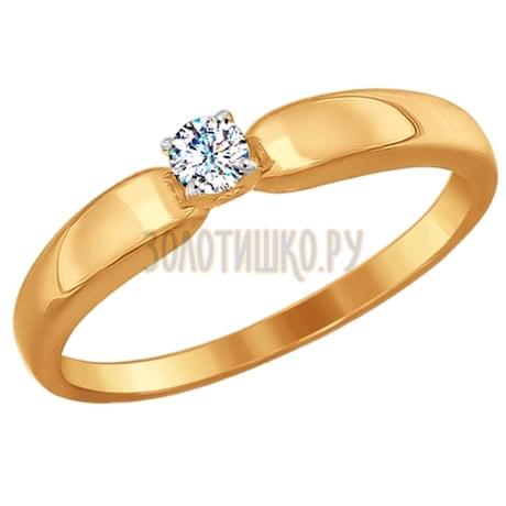 Помолвочное кольцо из золота со Swarovski Zirconia 81010243