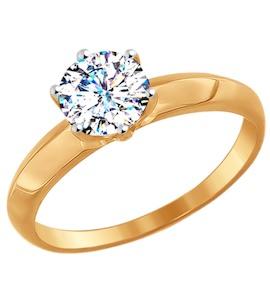 Помолвочное кольцо из золота со Swarovski Zirconia 81010245