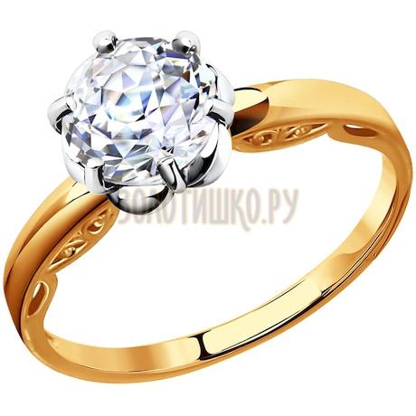 Кольцо из золота со Swarovski Zirconia 81010271