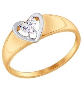 Помолвочное кольцо из золота со Swarovski Zirconia 81010297