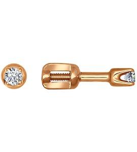 Серьги-пусеты из золота со swarovski zirconia 81020017