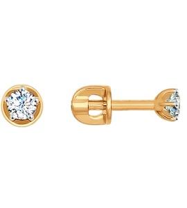 Серьги-пусеты из золота со Swarovski Zirconia 81020225