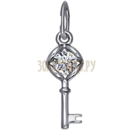 Подвеска замок и ключ из белого золота со swarovski zirconia 81030040