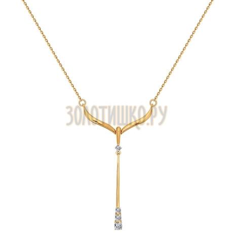 Колье из золота со Swarovski Zirconia 81070012