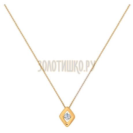 Колье из золота со Swarovski Zirconia 81070014