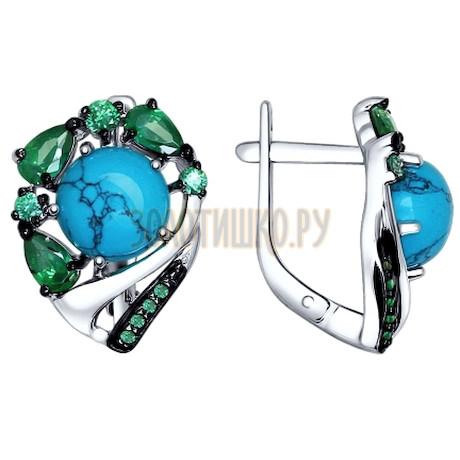 Серьги из серебра с бирюзой (синт.) и зелёными фианитами 83020021