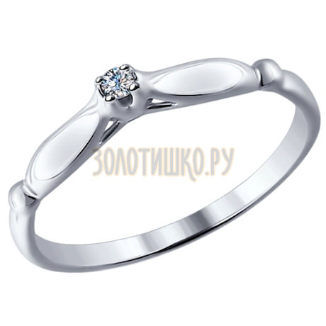 Помолвочное кольцо из серебра с бриллиантом 87010003