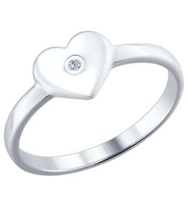 Помолвочное кольцо из серебра с бриллиантом 87010009