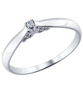 Помолвочное кольцо из серебра с бриллиантом 87010011