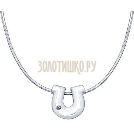 Серебряное колье «Удача» 87070003